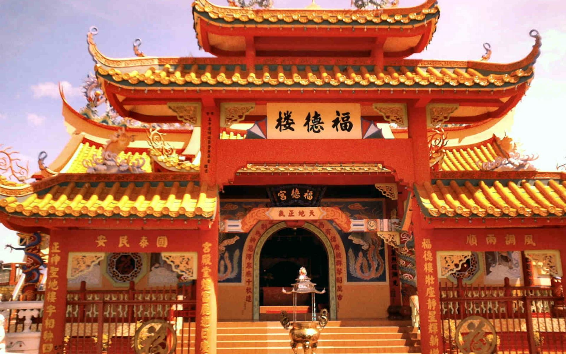 VIAJE GRUPAL A CHINA Y HONG KONG