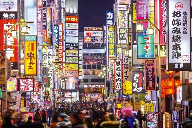 VIAJES A JAPON, CHINA COREA DEL NORTE Y COREA DEL SUR - Viajes Exoticos