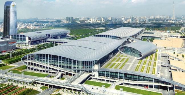 SALIDAS 2022 A LA FERIA DE CANTON EN CHINA - Viajes Exoticos